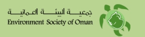 Environmental Society of Oman