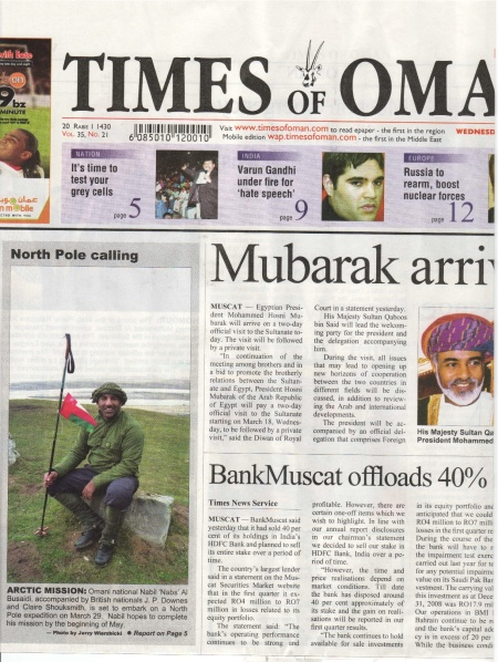 Oman Daily Observer 1st of April 09