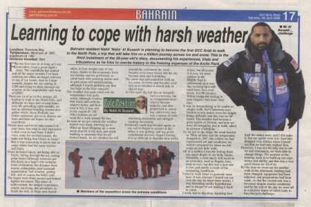 Gulf Daily News Article 4th April 09