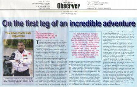 Oman Daily Observer 02 04 09