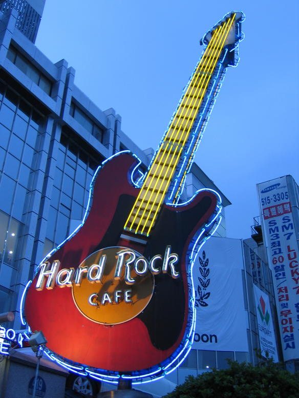 Hard Rock Cafe (2/2)